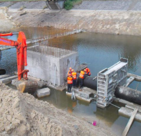 "Civil and erection, commissioning works on construction of object ""Chernobyl NPP. Service water supply system. Source of industrial water (process water reservoir) with a feeding pump station"""