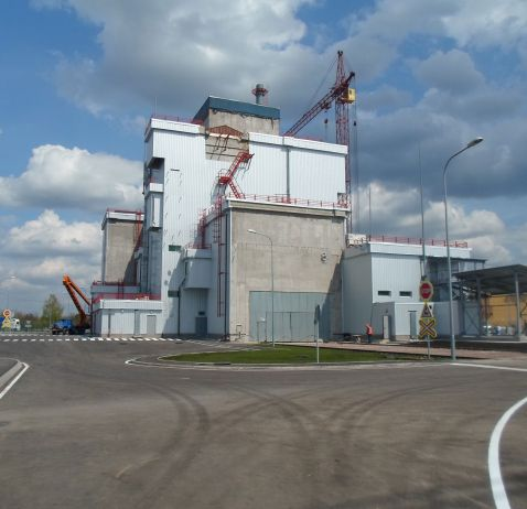 "Completion of construction of dry spent nuclear fuel storage (ISF-2) at the SSE ""Chernobyl NPP"" site"